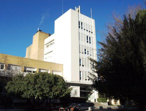 Colegio mayor jaime del amo es un centro adscrito a la for Centro asociado de madrid