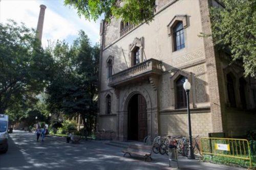 El Colegio Mayor Ramón Llull es un centro adscrito a la Universitat ...